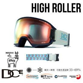 【5%還元店!】【MITミラー調光レンズ】ダイス ゴーグル ハイローラー 19-20モデル DICE KM4K[ HR95190GLBL ] HR-cMIT-CRDd-PAF GLBL スキー スノーボード goggle [1002]