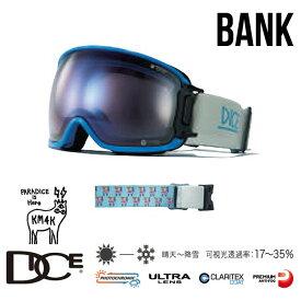 【5%還元店!】【調光ウルトラレンズ】ダイス ゴーグル バンク 19-20モデル DICE [ BK94265BL ] BANK-CU/LPICEd-PAF BL(KM4K) スキー スノーボード goggle [1002]