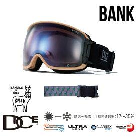 【5%還元店!】【調光ウルトラレンズ】ダイス ゴーグル バンク 19-20モデル DICE [ BK94265OR ] BANK-CU/LPICEd-PAF OR(KM4K) スキー スノーボード goggle [1002]