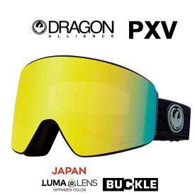 ドラゴン ゴーグル DRAGON [ PXV ] SPLIT GRY/LL J.GOLD ION スキー スノーボード goggle [1001]