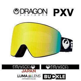 ドラゴン ゴーグル DRAGON [ PXV ] CLASSIC BLK/LL J.GOLD ION スキー スノーボード goggle [1001]