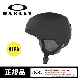 オークリー スノー ヘルメット OAKLEY [ 99505A-MP ] MOD1-ASIA FIT MIPS (BLACKOUT) スキー スノボ スノーボード アジアンフィット [1025]