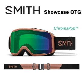 【30〜1日専用割引クーポンあり】スミス ゴーグル SMITH [ SHOWCASE ] OTG CHAMPAGNE CEG クロマポップレンズ スノーボード スノボ スキー goggle [0904]【SPS09】【SPS09】