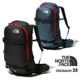 ノースフェイス スノーバッグ THE NORTH FACE [ NM61951 ] CHUGACH 35 チュガッチ M (34.5L) スノボ スキー バックカントリー [1030]【SPS03】