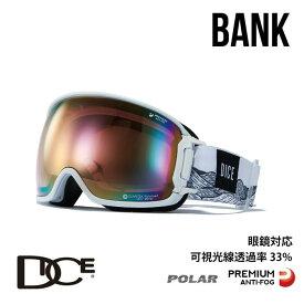 【25日HOODボーナスDAY最大P27倍】ダイス スノーボード ゴーグル 19-20 BANK バンク DICE (BK91361W) BK-pM/PIPPd-PAF W スノボ スキー goggle [0130]