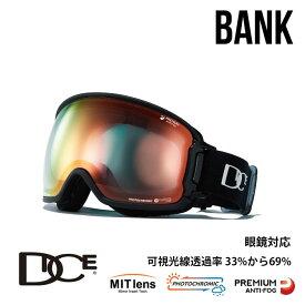 ダイス スノーボード ゴーグル BANK バンク DICE (BK95190BK) BK-cMIT-CRDd-PAF BK スノボ スキー goggle [0130]