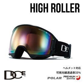 【25日HOODボーナスDAY最大P27倍】ダイス スノーボード ゴーグル 19-20 HIGH ROLLER ハイローラー DICE (HR91361BK) HR-pM/PIPPd-PAF BK スノボ スキー goggle [0130]【SPS12】