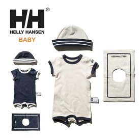 ヘリーハンセン ベビー ロンパース 3点セット Helly Hansen [ HB32011 ] B MF HH ROMPERS ST キャップ スタイ [0420]