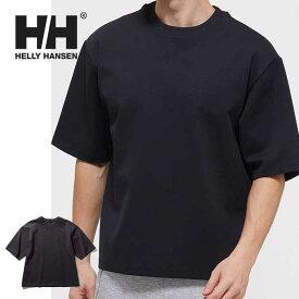 ヘリーハンセン Tシャツ Helly Hansen [ HTE62010 ] S/S Light JERSEY TEE ビッグシルエット ユニセックス [0420]【SPS03】