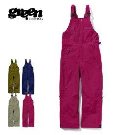【20日SPUでP最大16倍】グリーンクロージング スノー ビブパンツ GREEN CLOTHING [ BIB PANT SAND ] スノーボード スノボ スキー ウェア [201022]