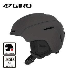 【P最大15.5倍20日はポイントアップDAY】ジロ スキー スノーボード ヘルメット GIRO NEO ASIAN FIT HELMET (M.GRAPHITE) プロテクター 防具 ユニセックス ジャパンフィット[200930]【SPS12】