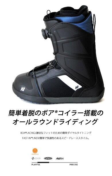 ケーツーK2スノーボードブーツ[RAIDER]レイダースノボブーツ16-17型落ち