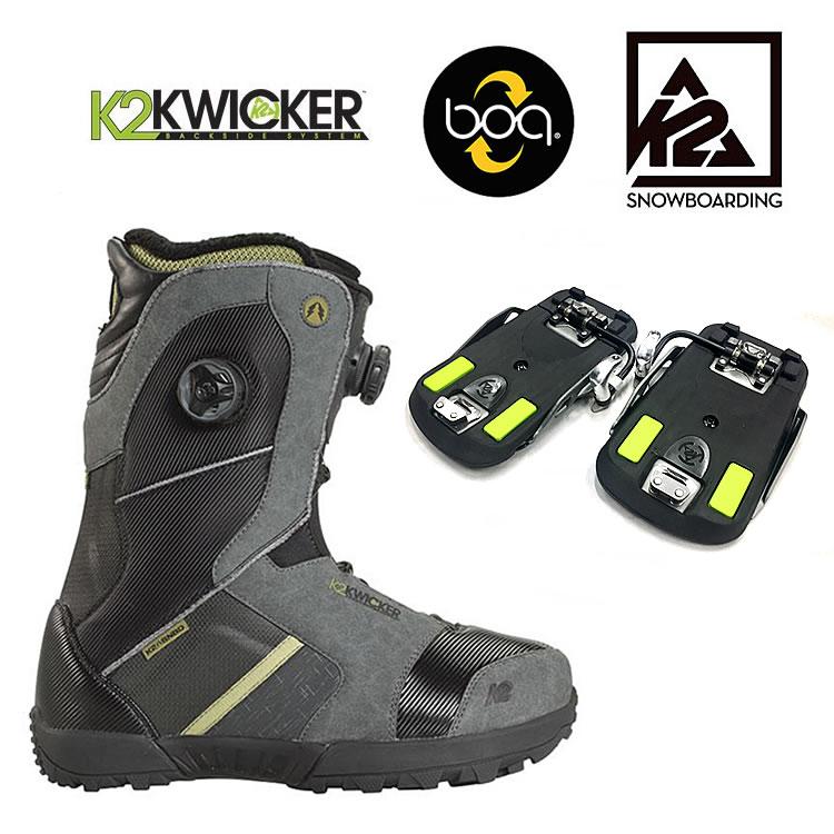 K2 ステップイン スノーボードブーツ STARK x KWICKER 【ブーツxバインセット販売】スノボブーツ メンズ ステップイン