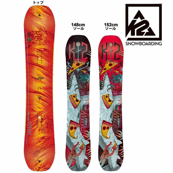 K2 スノーボード WWW LTD 148cm 152cm スノボ 板 メンズ レディース 15-16 日本限定モデル リミテッド