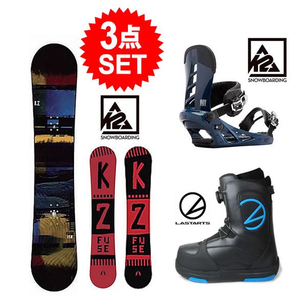 【スノーボード 3点セット!】K2 スノーボード FUSE / ビンディング INDY 16-17 /ブーツ LASTARTS ZERO スノボ バインディング SET スノボセット 板 バイン snowboard