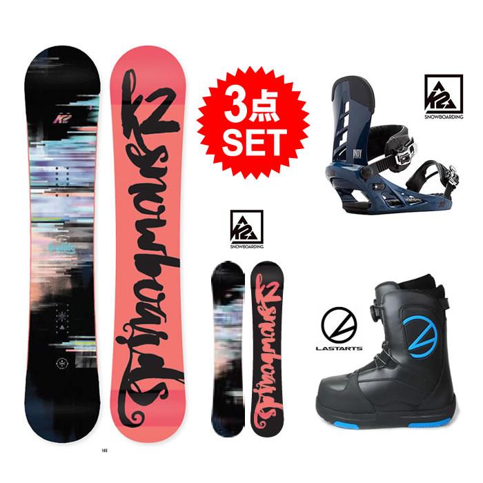 【スノーボード 3点セット!】K2 スノーボード FIRST LITE / ビンディング INDY 16-17 /ブーツ LASTARTS ZERO スノボ バインディング SET スノボセット 板 バイン snowboard