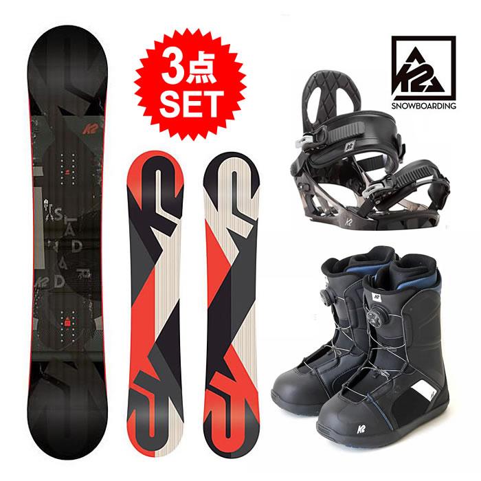 【K2 スノーボード 3点セット】 スノーボード STANDARD / ビンディング SONIC(BLK) / ブーツ RAIDER(BLK/BLUE) スノボセット 板 バイン binding 型落ち snowboard