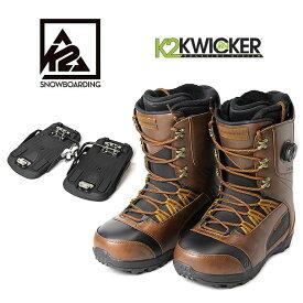 【7/19〜 最大P39倍&500円クーポンあり】【2点セット】K2 ステップイン スノーボードブーツ COMPASS+KWICKER(B1403+B1504)ビンディング セット スノボ boots bindling [1215]【SPS06】