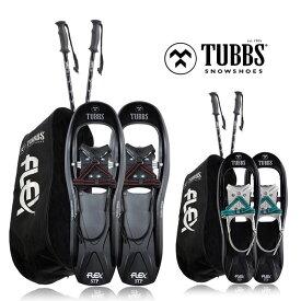 タブス スノーシュー セット TUBBS [ FLEX STP KIT SNOWSHOE ] かんじき バックカントリー ハイク メンズ レディース [1101]