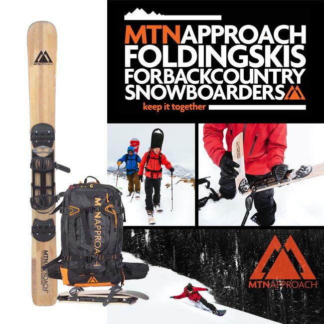 【エントリーでP最大47倍】【 MTN APPROACH / マウンテンアプローチ 】SYSTEM SKI 登行用スキー(バックパック付き)スノーシュー スキーシール 検索: スプリットボード BC ツアー