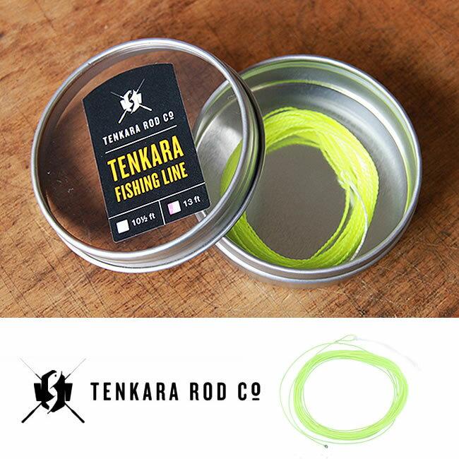 ハンドメイド ノンテーパーライン TENKARA ROD Co TENKARA CHARTRELINE YEL 10.5-13ft (Yellow) 渓流 テンカラ 竿 ロッド フライ 毛鉤 より糸