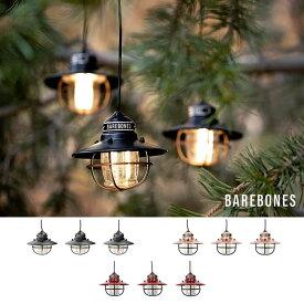 【3/4〜スーパーSALE最大P44倍】ベアボーンズリビング ライト Barebones Living [ エジソン ストリングライト LED ] 3連スリングライト USB アウトドア [0601]