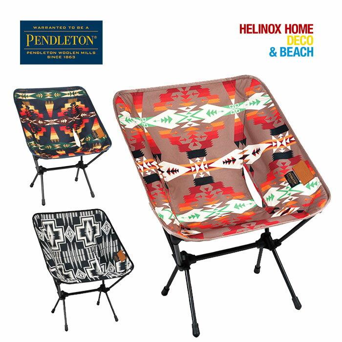 ペンドルトン × ヘリノックス PENDLETON HELINOX チェアーホーム 椅子 [0402]
