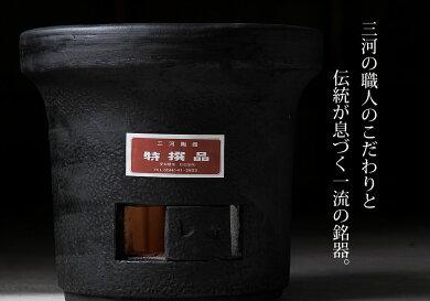【期間限定送料無料】三河黒七輪[単品直径27cm]杉松製陶コンロ[売れ筋]【ラッピング不可】花見GW