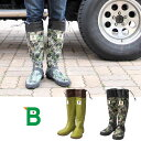 日本野鳥の会 レインブーツ 長靴 バードウォッチング アウトドア ガーデニング 野外フェス おしゃピク