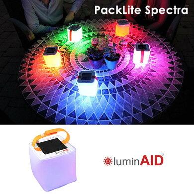 ルミンエイドソーラーランタンLuminAID[PACKLITESPECTRA]スペクトラ充電式防水LEDソーラーパネルUSB充電[0904]