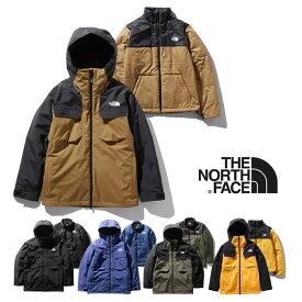 ノースフェイス 3WAY スノージャケット THE NORTH FACE [ NS61904 ] Fourbarrel Triclimate Jacket スキー スノボ アウター [1025]【SPS03】
