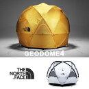 【予約】ノースフェイステントジオドーム4[NV21800]TENTGEODOME44人用ジオデシックドームテント