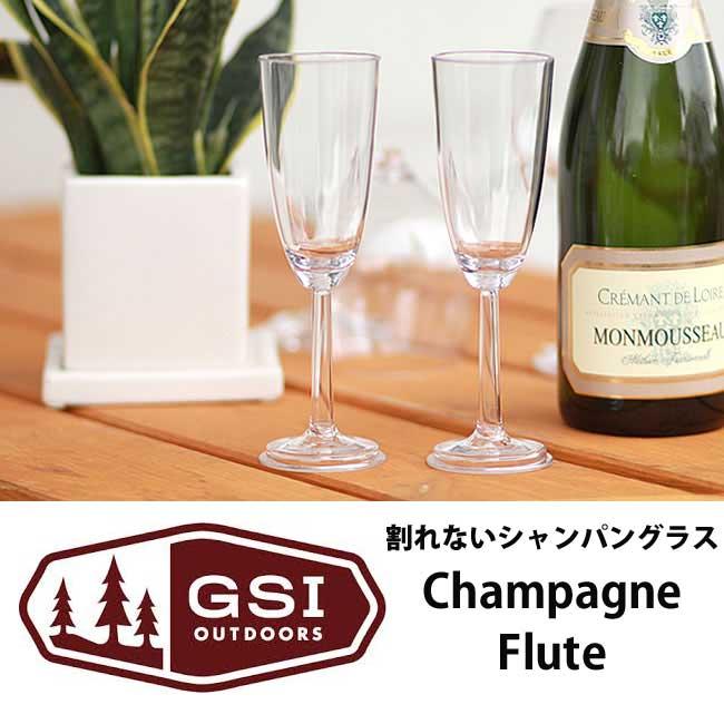 【全品ポイント5倍-15倍&SALE】[訳あり処分価格]シャンパングラス ワイングラス 割れない GSI / ジーエスアイ Champagne Flute シャンパングラス ワイングラス 割れない プラスチック 食器 ギフト