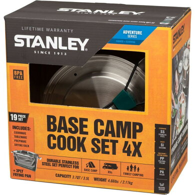 STANLEY【BASECAMPCOOKSET4X】[19ピースセット]スタンレー鍋フライパンアウトドアキャンプ【CSV0418】