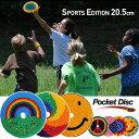 フリスビー コットン 柔らかい Pocket Disc ポケットディスク [スポーツエディション(直径約20.5cm)]フライングディス…