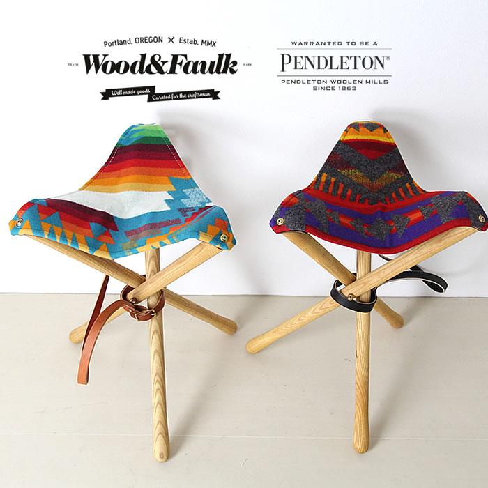 ウッドアンドフォーク ペンドルトン スツール WOOD & FAULK [CAMP STOOL PENDLETON] イス 折りたたみ アウトドアチェア [1010]【SPS】