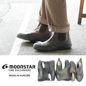 ムーンスター サイドゴア スニーカー [ ALW SIDEGOA ] FINE VULCANIZED オールウェザー MOON STAR [0901]【WK】