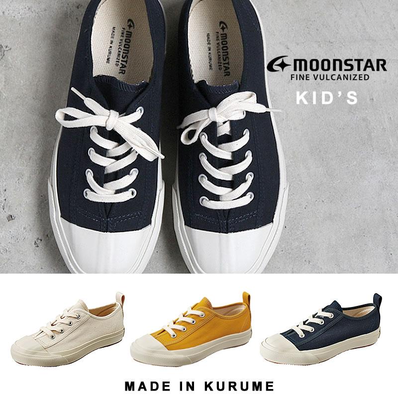 キャンバススニーカー ムーンスター MOONSTAR [KIDS GYM] キッズ ジュニア FINE VULCANIZED Made in KURUME ローキャンバス 靴