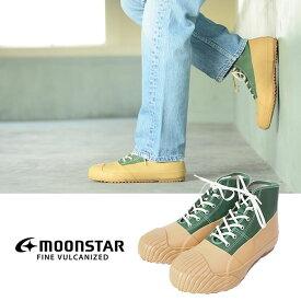 【5%還元店!】ムーンスター ハイカット スニーカー MOONSTAR [ ALWEATHER C ]GREEN(限定カラー) FINE VULCANIZED ファインバルカナイズド 靴 [0305]