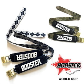 【 BOOSTER STRAP / ブースターストラップ 】 WORLD CUP (ARGYLE/CAMO)ワールドカップ ski スキー ブーツストラップ フリースキー パワーベルト