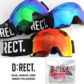 【3/4〜スーパーSALE最大P44倍】スノーボード スキー ゴーグル 偏光レンズ D:RECT ディレクト AIR DN7 GOGGLE リムレス フレームレス direct derect [1001]【SPS12】