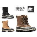 ソレル ブーツ カリブー ウインターブーツ 《メンズ》 SOREL CARIBOU (NM1000) ブーツ 防水 防寒靴 寒冷地 防寒ブーツ