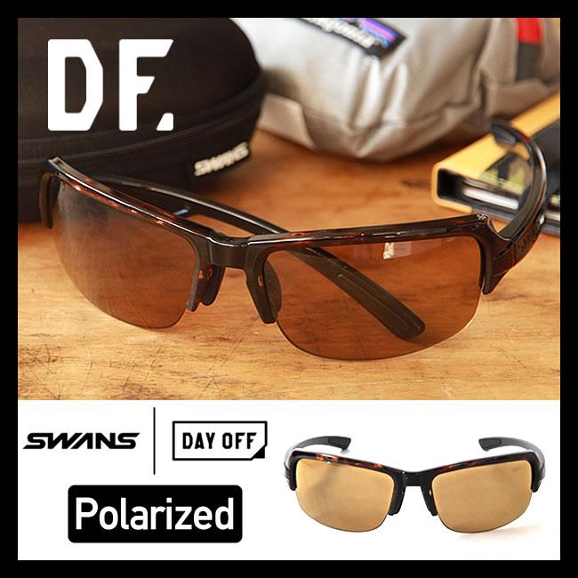 スワンズ 偏光サングラス SWANS [DAY OFFシリーズ] DF ( DF-0065 BR/BK ) 偏光レンズ サングラス 日本製 3tz2