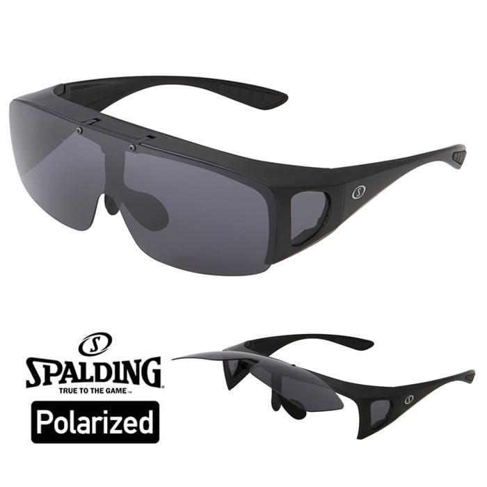 スポルディング 偏光サングラス SPALDING [SPO-301] SMP/MBK オーバーグラス 跳ね上げ機能付き【SPS】