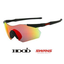 スワンズ 偏光サングラス SWANS ガルウィング HOOD別注カラー GULLWING (GUF-1751 HOOD LTD) MBK × Polarized Smoke(Red shadow mirror) ゴルフ スポーツ スキー サイクリング [0601]【SPS09】