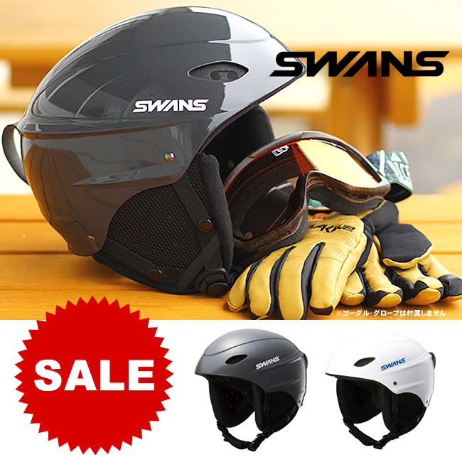 【予約】【予約期間中ポイント5倍】スワンズ スキー ヘルメット スワンズ SWANS H-45R エントリーモデル スノーボード スノボ フリーライド helmet [売れ筋]