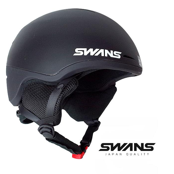 スワンズ ヘルメット SWANS [ HSF-170 ] M.BLK スノーボード スノボ スキー プロテクター [1101]
