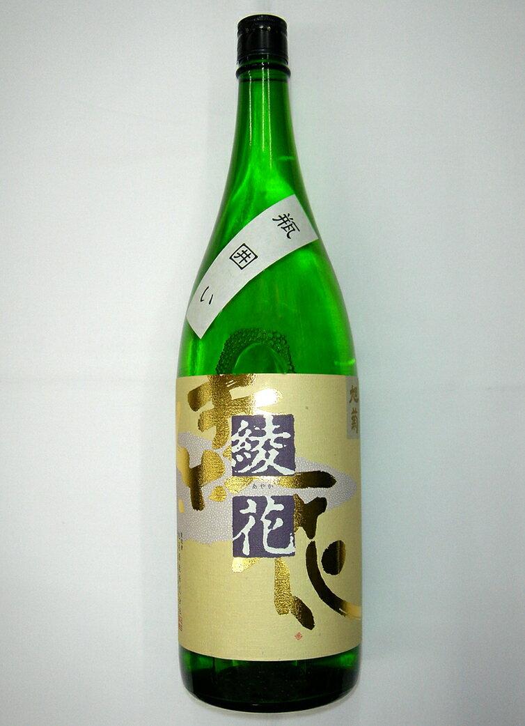 旭菊 特別純米 瓶囲い 1800ml