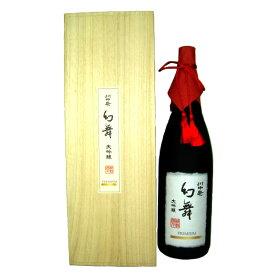 川中島 幻舞 大吟醸 premium 1800ml(かわなかじま・げんぶ)