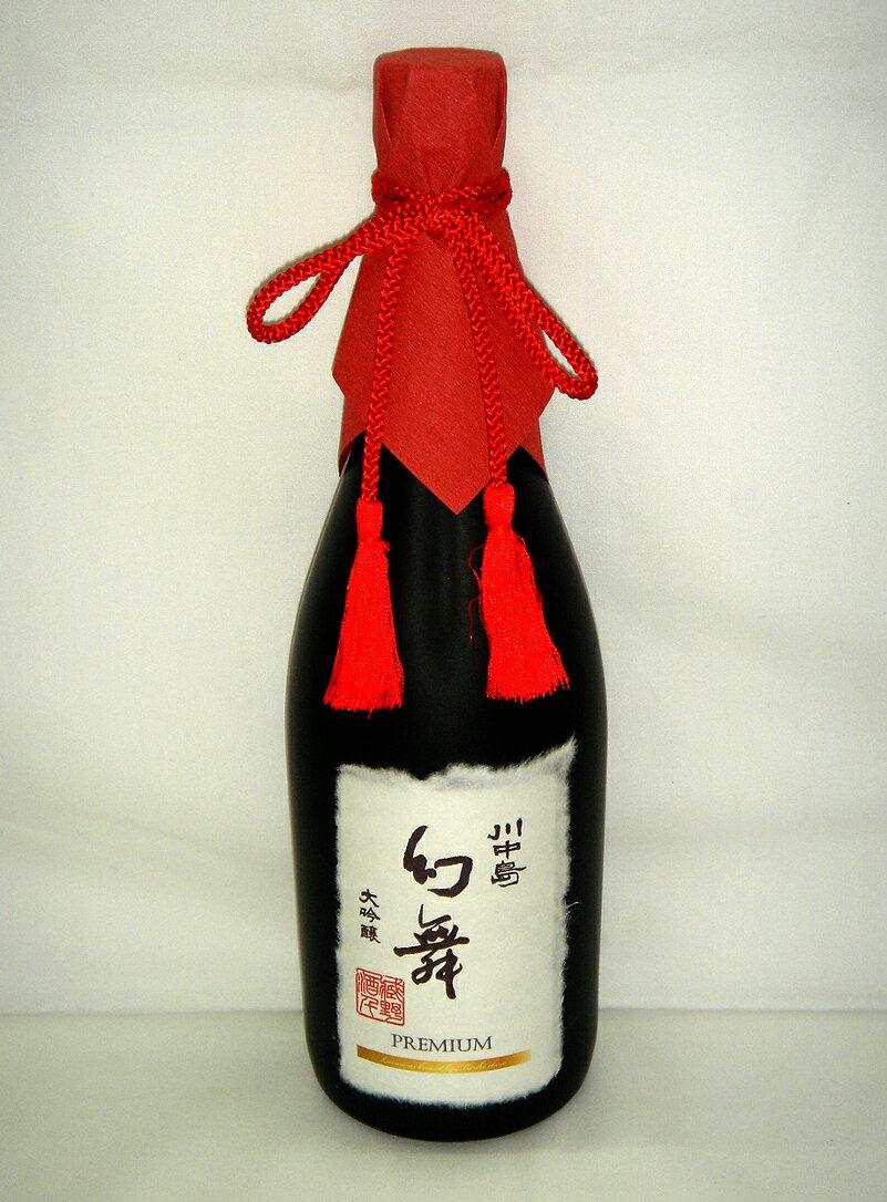 川中島 幻舞 大吟醸 premium 720ml(かわなかじま げんぶ プレミアム)